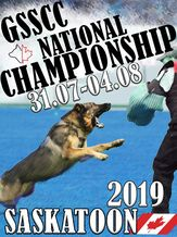 GSSCC National Championship
