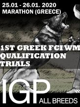 K.O.E. Greek Qualification Trials for FCI IPO WM