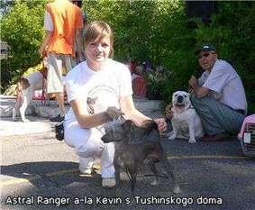 Astral Ranger A'la Kevin S Tushinskogo Doma