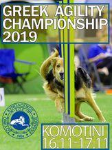 K.O.E. Agility Competitions