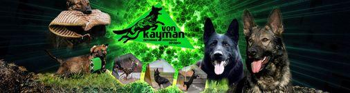 von Kayman