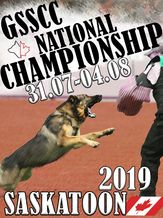 GSSCC National Championship