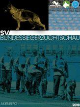 SV Bundessiegerzuchtschau