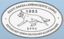 EAGS Estonian Association of German Shepherds